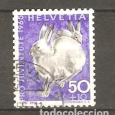 Sellos: YT 763 SUIZAA 1965. Lote 179045870
