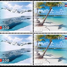 Sellos: SWITZERLAND 2016 - JOINT ISSUE SWITZERLAND – DOMINICAN REPUBLIC BLOCK OF 4 SET MNH. Lote 66049490