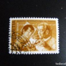 Sellos: SUIZA (OIT). SERIE COMPLETA CON MATASELLOS. YVERT Nº 461. 1983.. Lote 69916325