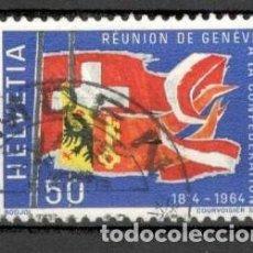Sellos: SUIZA, 1954. CONMEMORATIVO. USADO. Lote 70162962
