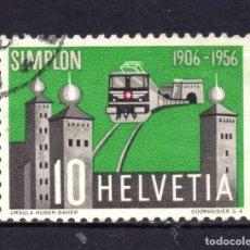 Sellos: SUIZA 573 - AÑO 1956 - TRENES - 50º ANIVERSARIO DEL TUNEL DE SIMPLON. Lote 144059525