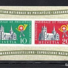 Sellos: SUIZA HB 15* - AÑO 1955 - LAUSANA 1955, EXPOSICION NACIONAL DE FILATELIA. Lote 77379685