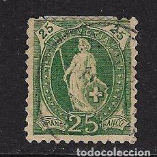 Sellos: SUIZA - CLÁSICO. YVERT Nº 72 USADO Y DEFECTUOSO. Lote 86940452