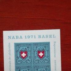 Sellos: SUIZA 1971 HOJA BLOQUE 21 NUEVA. Lote 88912912