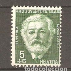 Sellos: YT 423 SUIZA 1945. Lote 115389831