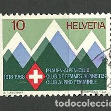 Sellos: YT 803 SUIZA 1968. Lote 94756051