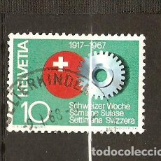Sellos: YT 791 SUIZA 1967. Lote 109404828