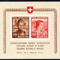 Sellos: SUIZA AÑO 1941 YV HB 6*** LUJO - PRO JUVENTUD - SOCORRO DE INVIERNO. Lote 93293450