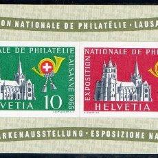 Sellos: SUIZA AÑO 1955 YV HB 15*** EXPOSICIÓN NACIONAL DE FILATELIA EN LAUSANA - ARQUITECTURA - CORREOS. Lote 93716260
