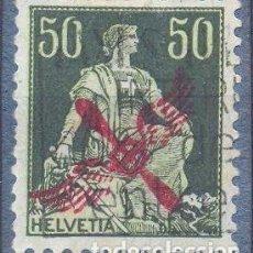 Sellos: SUIZA,CORREO AEREO, YVERT 2,USADO, VALOR CATALOGO 130 EUROS. Lote 95097535