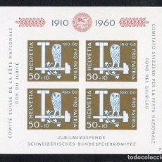 Sellos: SUIZA AÑO 1960 YV HB 17*** 50 ANVº FIESTA NACIONAL - PRO PATRIA - AVES - FAUNA. Lote 98967595