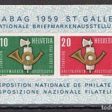 Sellos: SUIZA AÑO 1959 - YV HB 16*** EXPOSICIÓN FILATÉLICA NACIONAL NABAG'59 - CORREOS . Lote 98968067