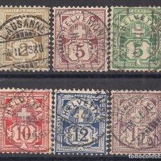 Sellos: SUIZA 1882 - USADO. Lote 103107495