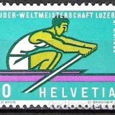 Sellos: SUIZA 1962 - NUEVO. Lote 103130979