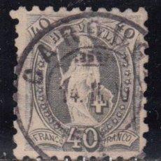 Sellos: SUIZA , 1882 - 1904 YVERT Nº 83 , DENTADO ½. Lote 105665271