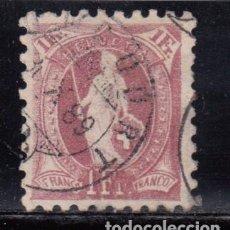 Sellos: SUIZA , 1882 - 1904 YVERT Nº 85 , DENTADO ½. Lote 105665443