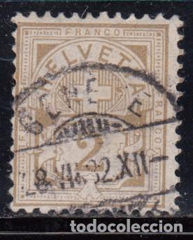 SUIZA , 1882 YVERT Nº 58 (Sellos - Extranjero - Europa - Suiza)