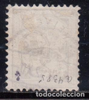 Sellos: SUIZA , 1882 YVERT Nº 58 - Foto 2 - 105667199
