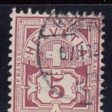 Sellos: SUIZA , 1882 YVERT Nº 59. Lote 105667303