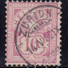 Sellos: SUIZA , 1882 YVERT Nº 60. Lote 105667391