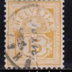 Sellos: SUIZA , 1882 YVERT Nº 62. Lote 105667527