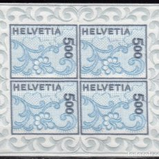 Sellos: SUIZA , 2000 YVERT Nº 1654 A , ST. GALLEN BORDADO. Lote 105671147