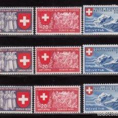 Sellos: SUIZA , 1939 YVERT Nº 320 / 328 / ** / . Lote 105935107