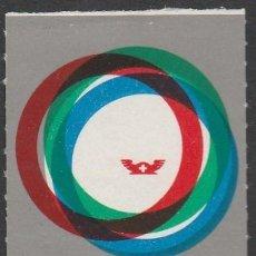 Sellos: SUIZA 1959. FERIA DE MUESTRAS DE BÁLE, **,MNH FIJ. (17-564) (18-60). Lote 112302687