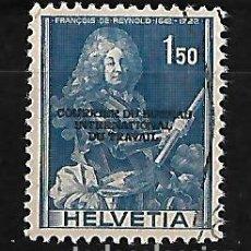 Sellos: SUIZA 1944 SERVICIO SELLO DE 1941 CON SOBRECARGA. Lote 115232003