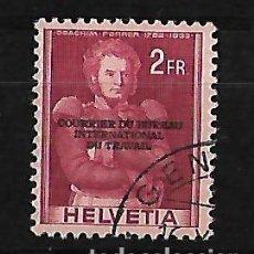 Sellos: SUIZA 1944 SERVICIO SELLO DE 1941 CON SOBRECARGA. Lote 115232067