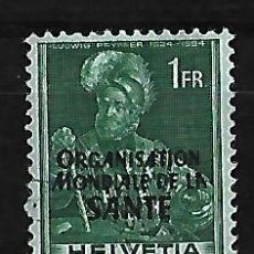 Sellos: SUIZA 1948 SERVICIO SELLO DE 1941 CON SOBRECARGA. Lote 115232819