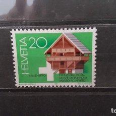 Sellos: SELLO NUEVO SUIZA 1981. 2º ANIVº MUSEO ABIERTO (BALLENBERG). 9 DE MARZO 1981. YVERT 1121.. Lote 116634707