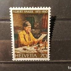 Sellos: SELLO NUEVO SUIZA 1981. 150 ANIVº NACIMIENTO ALBERT ANKER. 9 DE MARZO. YVERT 1123.. Lote 116635255