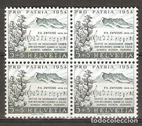 SUIZA.1954. YT Nº 548 (Sellos - Extranjero - Europa - Suiza)