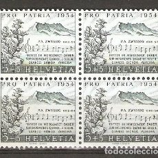 Sellos: SUIZA.1954. YT Nº 548. Lote 120036643