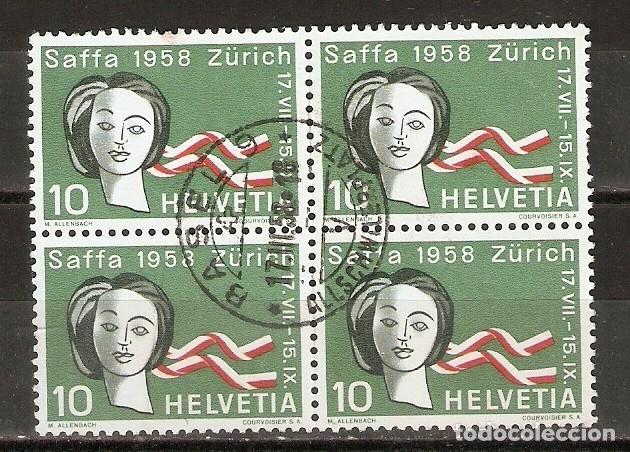 SUIZA.1958. YT Nº 603 BLOCK DE 4 (Sellos - Extranjero - Europa - Suiza)