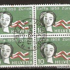 Sellos: SUIZA.1958. YT Nº 603 BLOCK DE 4. Lote 120038395