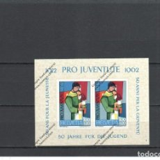 Sellos: SUIZA Nº HB 18 (**). Lote 122167839