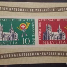 Sellos: 1955 NATIONAL PHILATELIC EXHIBITION, LAUSANNE 1955. Lote 128917411