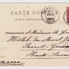 Sellos: TARGETA POSTAL CIRCULADA DE SUIZA A FRANCIA AÑO 1903. Lote 132128154