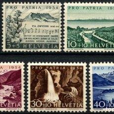 Sellos: SUIZA 1954 - PRO PATRIA - YVERT Nº 548/552 - MICHEL 597/601. Lote 27061234