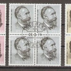 Sellos: SUIZA .1974. YT 958/60. Lote 133397422