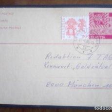Sellos: SUIZA, ENTERO POSTAL DE 1988, MATASELLOS SPIEGEL. Lote 134259618