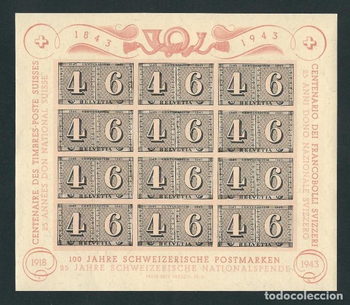 SUIZA 1943 CENTENARIO DE SELLO SUIZO 1843-1943 NUEVO SIN SEÑAL DE FIJASELLOS LUJO (Sellos - Extranjero - Europa - Suiza)