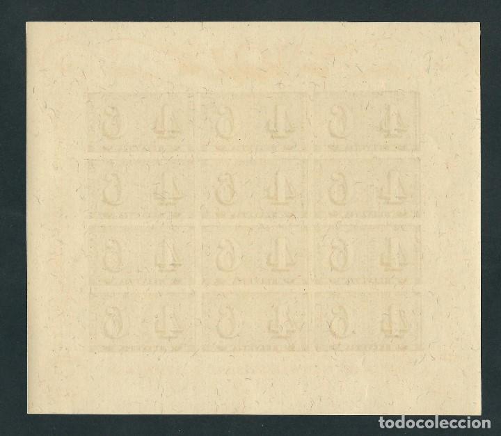 Sellos: SUIZA 1943 Centenario de sello suizo 1843-1943 nuevo sin señal de fijasellos Lujo - Foto 2 - 138654782