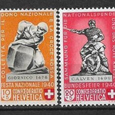 Sellos: SUIZA 1940 MICHEL 364/367 ** MNH - 1/29. Lote 143745262