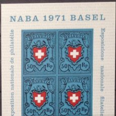 Sellos: SUIZA SWITZERLAND SUISSE SVIZZERA SCHWEIZ SELLO NUEVO DE 1971. Lote 144621666