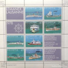 Sellos: SUIZA SWITZERLAND SUISSE SVIZZERA SCHWEIZ SELLO NUEVO DE 1978 BARCOS SHIPS. Lote 144621754