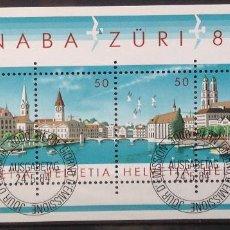 Sellos: SUIZA SWITZERLAND SUISSE SVIZZERA SCHWEIZ SELLO NUEVO DE 1984 ZURICH. Lote 144621854