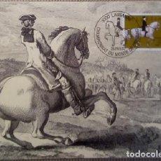 Sellos: SUIZA - CARTA POSTAL - 1982 - CAMPEONATO DEL MUNDO A CABALLO DE DOMA - SIN USAR CON SELLO. Lote 146019042